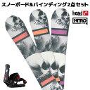 送料無料 スノーボード+ビンディング 2点セット NITRO...