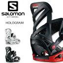 送料無料 SALE セール 35%OFF スノーボード バインディング ビンディング SALOMON サロモン HOLOGRAM ホログラム 17-18モデル メンズ E..