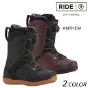 送料無料 SALE セール 30%OFF スノーボード ブーツ RIDE ライド ANTHEM アンセム 17-18モデル メンズ EE L18