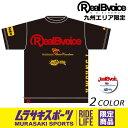 【発売開始】メンズ 半袖 Tシャツ Real.B.Voice リアルビーボイス 10031-1009