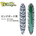 Pacific Designs パシフィックデザイン サーフボード サーフィン デッキカバー ロングトボード用 30246 FX E15