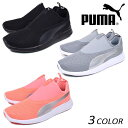 シューズ PUMA プーマ ST Trainer EVO V2 Slip On 363741 FX2 E14