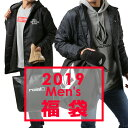 受付中 2019年 ムラサキスポーツ 福袋 メンズ 1万2千円  HURLEY ROIAL VOLCOM BILLABONG RIPCURL ELEMENT K24