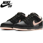 送料無料 シューズ NIKE SB ナイキエスビー NIKE SB DUNK LOW BQ6817-003 BLACK /WASHED CORAL GG2 E16 MM