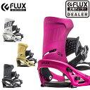 スノーボード バインディング ビンディング FLUX フラックス DS ディーエス 19-20モデル GG G26