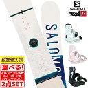 スノーボード+バンディング 2� セット SALOMON サロモン FRONTIER フロンティア HEAD ヘッド NX MU 19-20モデル メンズ レディース GG K14