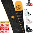 ★スノーボード+バンディング 2点セット SALOMON サ...