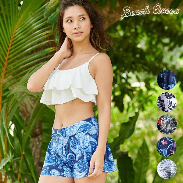 ムラサキスポーツ|Beach Queen ビーチクイーン 348410 レディース フレアトップ 水着 ショートパンツ...