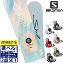 ★スノーボード+バンディング 2点セット SALOMON サロモン LOTUS LTD ロータス RHYTHM リズム 20-21モデル HH I28