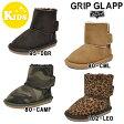 在庫一掃 処分 セール品 SALE セール キッズ ムートンブーツ GRIP GLAPP グリップグラップ ベビーファー R43940-49A CC3 I16