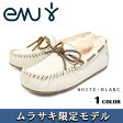 レディースシープスキン emu エミュー Amity Leather アミティレザー W11199 限定商品 CC3 H22