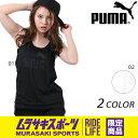送料無料 レディース タンクトップ PUMA プーマ 593079 ムラサキスポーツ限定 EX1 E11