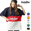 Satellite サテライト 3TONE MIX T-SHIRTS 2トーンミックス レディース 半袖 Tシャツ GG1 G20
