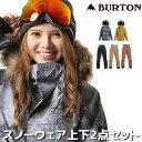 2� セット スノーボード ウェア ジャケット パンツ 上下 BURTON バートン ZINNIA JK SOCIETY PT 18-19モデル レディース FF L17