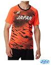 【メール便対応 商品1個まで】Tシャツ アシックス asics 日本代表レプリカシャツ(ユニセックス) 2093A042-600 陸上 ランニングウエア