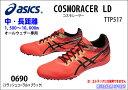 【asics アシックス】 TTP517 COSMORACER LD(コスモレーサー) [陸上&ランニング・陸上スパイク、長距離用、セール品]