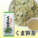 村田園 くま笹茶 【健康茶】
