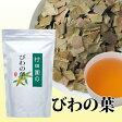 村田園 びわの葉 【健康茶】