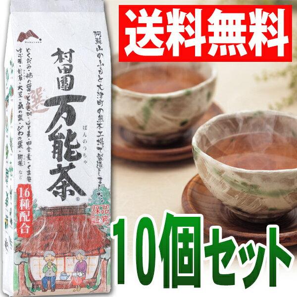 【送料無料】村田園万能茶(選)400g入り10個セット健康茶 万能茶 ノンカフェイン カロ…...:murataen:10000524
