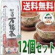 ショッピング個 【s】村田園万能茶(選)400g入り12個セット