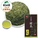 【s】【鹿児島生まれのお茶】芽茶 ゆたか 100g  【深蒸し茶】【緑茶】【煎茶】【日本茶】