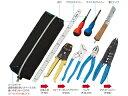 HOZAN/ホーザン DK-18 電気工事士技能試験 工具セット