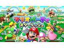任天堂 マリオパーティ スターラッシュ【3DS】