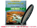 MARUMI/マルミ 40.5mm DHG ND32 減光フィルター