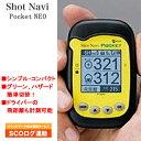 【送料無料】【smtb-u】【大人気モデル!】PAR72PLAZA/パー72プラザ Shot Navi Pocket NEO/ショットナビ ポケットネオ[イエロー](ゴルフGPS測定計)