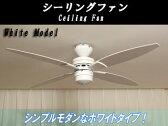 DAIKO/大光電機 【軽量】シーリングファン AS-540 (照明なし )