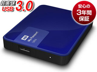 WESTERN DIGITAL/ウエスタンデジタル USB3.0対応ポータブルハードディスク My Passport Ultra 3TB WDBBKD0030BBL-PESN ノーブルブルー