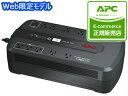 シュナイダーエレクトリック(APC) 【Web専用モデル】UPS(無停電電源装置) APC ES 750 BE750G-JP E ※初期不良、修理問合わせは直接...