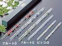 KIKUTANI/キクタニ クリスタル・フルート FLUTE G 【IVY】【hcrystal】【cflute】