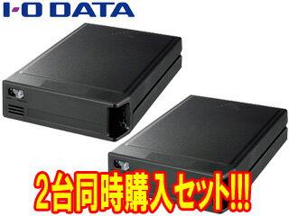 I・O DATA/アイ・オー・データ WD RED搭載 交換用HDDカートリッジ 1TB RHD-1.0R お買い得2台セット