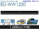 SHARP/シャープ BD-WW1200(ホワイト) AQUOS/アクオスブルーレイ 1TB ブルーレイディスクレコーダー