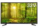 Grand Line GL-C32WS03 32V型地上 BS 110度CSデジタルハイビジョンLED液晶テレビ ブラック 好みに合わせて選べる2種類のスタンド