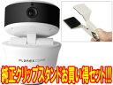PLANEX/プラネックスコミュニケーションズ パンチルト対応ネットワークカメラ スマカメ CS-QR30+純正クリップ式スタンド CLIP-STAND お買い得セット