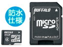 BUFFALO/バッファロー 防水仕様 microSDHCカード 16GB Class4(クラス4) SD変換アダプター付き RMSD-BS16GAB