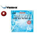 Yasaka/ヤサカ B42-90 表ソフトラバー スピネイト 【厚】 (クロ)