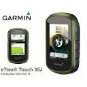 【nightsale】 GARMIN/ガーミン 132519 ハンディGPS eTrex Touch