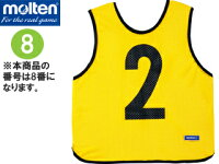 molten/モルテン GB0013-Y-08 ゲームベスト (黄) 【8番】の画像