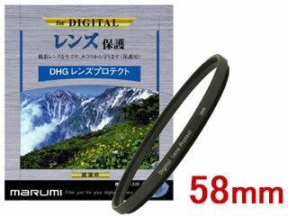 MARUMI/マルミ DHGレンズプロテクト(5...の商品画像
