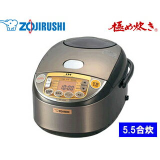【特価品】NP-VD10-TAIH炊飯ジャー極め炊き【5.5合炊き】(ブラウン)