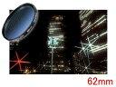樂天商城 - MARUMI/マルミ 6Xクロス 62mm 光条効果フィルター