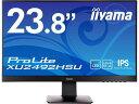 iiyama/飯山 23.8型ワイド液晶ディスプレイ ProLite (IPS、LED) マーベルブラック XU2492HSU-B1