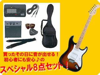 Photo Genic/フォトジェニック ST-180M/SB エレキギター初心者向け豪華8点バリューセット (ST180) ビギナー向け/ストラトキャスタータイプ【VALUESET】【VALUEST】
