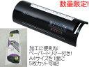 ACCO BRANDS JAPAN/アコ・ブランズ・ジャパン 【数量限定トリマー付き!】【立て置き収納可能!A3対応 4本ローラー】パウチラミネーター GLMR340H
