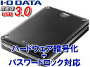 I・O DATA/アイ・オー・データ USB 3.0対応 HW暗号化&パスワードロック対応 耐衝撃ポータブルハードディスク 500GB HDPD-SUT500K