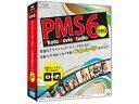 �ȥ������ �ե��ȥ�ӡ��������� 6 �ץ� PMS6 PRO