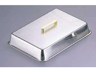 SA18−8真鍮柄角ステーキカバー/12号